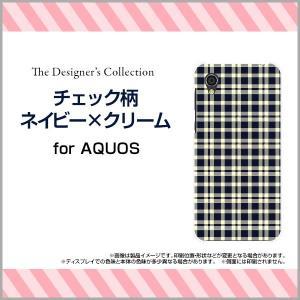AQUOS sense2 かんたん SHV43K au ハードケース/TPUソフトケース 液晶保護フィルム付 チェック柄ネイビー×クリーム チェック 格子柄 紺色 シンプル orisma