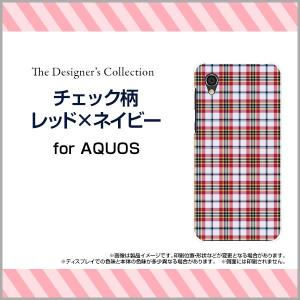 AQUOS sense2 かんたん SHV43K au ハードケース/TPUソフトケース 液晶保護フィルム付 チェック柄レッド×ネイビー チェック 格子柄 ネイビー 赤 紺色 シンプル orisma