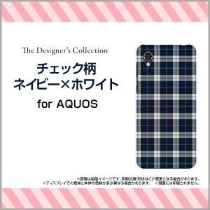 AQUOS sense2 かんたん SHV43K au ハードケース/TPUソフトケース 液晶保護フィルム付 チェック柄ネイビー×ホワイト チェック 格子柄 紺色 シンプル orisma