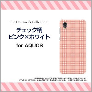 AQUOS sense2 かんたん SHV43K au ハードケース/TPUソフトケース 液晶保護フィルム付 チェック柄ピンク×ホワイト チェック 格子柄 ピンク シンプル orisma