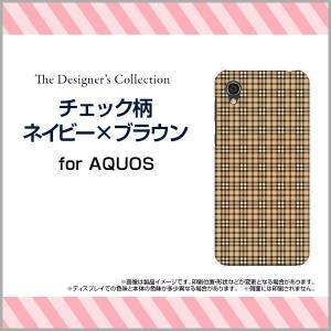 AQUOS sense2 かんたん SHV43K au ハードケース/TPUソフトケース 液晶保護フィルム付 チェック柄ネイビー×ブラウン チェック 格子柄 紺色 茶色 シンプル orisma
