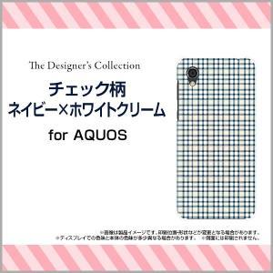 AQUOS sense2 かんたん SHV43K au ハードケース/TPUソフトケース 液晶保護フィルム付 チェック柄ネイビー×ホワイトクリーム チェック 格子柄 紺色 シンプル orisma