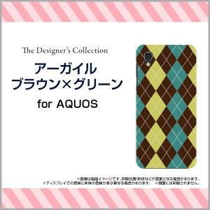 AQUOS sense2 かんたん SHV43K au ハードケース/TPUソフトケース 液晶保護フィルム付 アーガイルブラウン×グリーン アーガイル柄 チェック柄 茶 緑 シンプル orisma