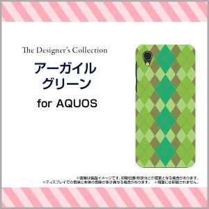 AQUOS sense2 かんたん SHV43K au ハードケース/TPUソフトケース 液晶保護フィルム付 アーガイルグリーン アーガイル柄 チェック柄 格子柄 グリーン 緑 シンプル orisma