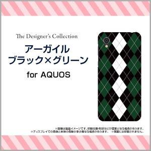 AQUOS sense2 かんたん SHV43K au ハードケース/TPUソフトケース 液晶保護フィルム付 アーガイルブラック×グリーン アーガイル柄 チェック柄 黒 緑 シンプル orisma