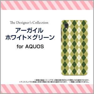 AQUOS sense2 かんたん SHV43K au ハードケース/TPUソフトケース 液晶保護フィルム付 アーガイルホワイト×グリーン アーガイル柄 チェック柄 格子柄 緑 orisma
