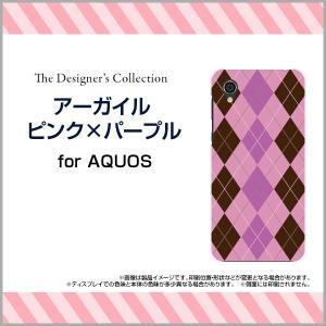 AQUOS sense2 かんたん SHV43K au ハードケース/TPUソフトケース 液晶保護フィルム付 アーガイルピンク×パープル アーガイル柄 チェック柄 紫 茶 シンプル orisma