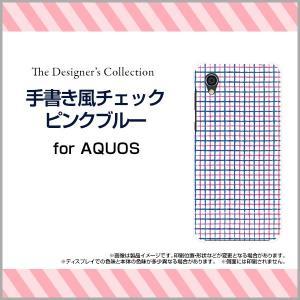 AQUOS sense2 かんたん SHV43K au ハードケース/TPUソフトケース 液晶保護フィルム付 手書き風チェックピンクブルー チェック柄 格子柄 ピンク 青 シンプル orisma