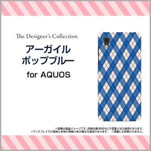 AQUOS sense2 かんたん SHV43K au ハードケース/TPUソフトケース 液晶保護フィルム付 アーガイルポップブルー アーガイル柄 チェック柄 格子柄 ピンク シンプル orisma