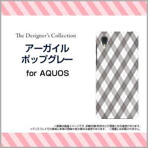 AQUOS sense2 かんたん SHV43K au ハードケース/TPUソフトケース 液晶保護フィルム付 アーガイルポップグレー アーガイル柄 チェック柄 モノトーン シンプル orisma
