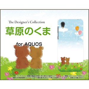 対応機種:AQUOS sense2 かんたん [SHV43K] 対応キャリア:au(エーユー)  ■...