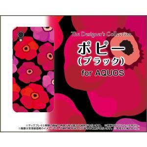 スマホケース AQUOS sense2 かんたん SHV43K au ハードケース/TPUソフトケース ポピー(ブラック) 北欧柄 ピンクの花 黒(くろ) orisma