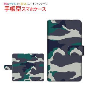 スマホケース シンプルスマホ3 509SH 401SH 204SH 手帳型 スライド式 ケース/カバー 迷彩 type001 めいさい カモフラージュ アーミー カモフラ カモ柄|orisma