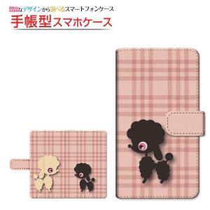 スマホケース シンプルスマホ3 509SH 401SH 204SH 手帳型 スライド式 ケース/カバー プードルとチェック イラスト 犬 いぬ イヌ チェック ピンク かわいい|orisma