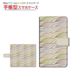 スマホケース シンプルスマホ4 707SH 509SH 401SH 204SH 手帳型 スライド式 カバー 和柄(其の壱) type006 和柄 日本 和風 すすき ベージュ|orisma