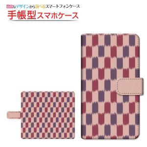 スマホケース シンプルスマホ4 707SH 509SH 401SH 204SH 手帳型 スライド式 カバー 和柄(其の貳) type005 和柄 日本 和風 ふろしき ピンク 格子|orisma