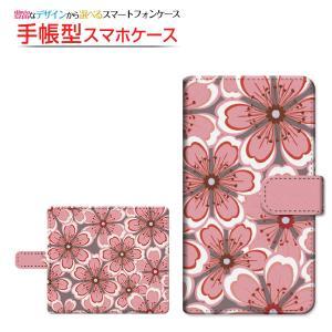 スマホケース シンプルスマホ3 509SH 401SH 204SH 手帳型 スライド式 ケース/カバー 液晶保護フィルム付 桜 さくら(サクラ) 和柄 桃(ピンク)|orisma