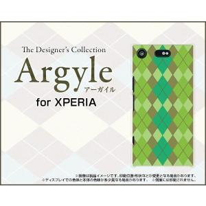 スマホケース XPERIA XZ1 Compact SO-02K ハードケース/TPUソフトケース Argyle(アーガイル) type003 あーがいる 格子 菱形 チェック|orisma