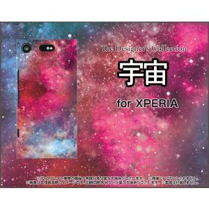 スマホケース XPERIA XZ1 Compact SO-02K ハードケース/TPUソフトケース 宇宙(ピンク×ブルー) カラフル グラデーション 銀河 星|orisma