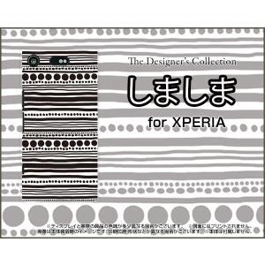 スマホケース XPERIA XZ1 Compact SO-02K ハードケース/TPUソフトケース しましま(ブラック) モノトーン ボーダー ドット 黒 白|orisma