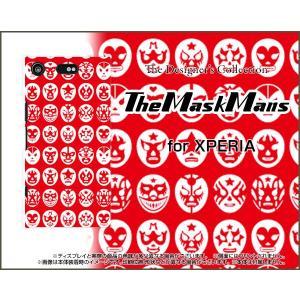 スマホケース XPERIA XZ1 Compact SO-02K ハードケース/TPUソフトケース The Mask Mans(レッド) マスク 覆面 プロレス|orisma