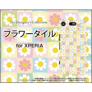 スマホケース XPERIA XZ1 Compact SO-02K ハードケース/TPUソフトケース フラワータイル パステル 花 はな たいる かわいい|orisma