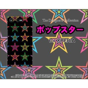 XPERIA XZ1 Compact SO-02K ハードケース/TPUソフトケース 液晶保護フィルム付 ポップスター(ブラック) カラフル ほし 星 黒 orisma