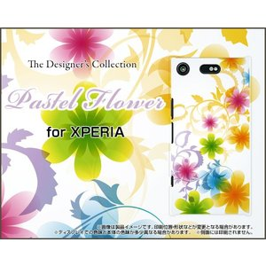 XPERIA XZ1 Compact SO-02K ハードケース/TPUソフトケース 液晶保護フィルム付 Pastel Flower type003 パステル 花 フラワー 虹 レインボー orisma