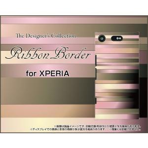 XPERIA XZ1 Compact SO-02K ハードケース/TPUソフトケース 液晶保護フィルム付 Ribbon Border リボン ボーダー ピンク ベージュ ブラウン orisma
