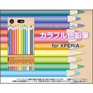 XPERIA XZ1 Compact SO-02K ハードケース/TPUソフトケース 液晶保護フィルム付 カラフル色鉛筆 いろえんぴつ ぶんぼうぐ 可愛い(かわいい)|orisma