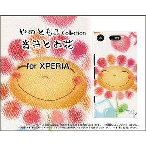 XPERIA XZ1 Compact SO-02K ハードケース/TPUソフトケース 液晶保護フィルム付 音符とお花 やのともこ デザイン 花 音符 にこにこ パステル orisma