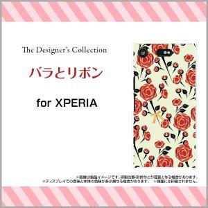 スマホケース XPERIA XZ1 Compact SO-02K ハードケース/TPUソフトケース バラとリボン 花柄 フラワー バラ 薔薇 リボン レッド 赤 イラスト orisma
