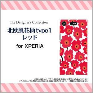 スマホケース XPERIA XZ1 Compact SO-02K ハードケース/TPUソフトケース 北欧風花柄type1レッド マリメッコ風 花柄 フラワー レッド 赤|orisma