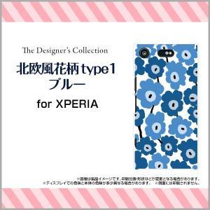 スマホケース XPERIA XZ1 Compact SO-02K ハードケース/TPUソフトケース 北欧風花柄type1ブルー マリメッコ風 花柄 フラワー ブルー 青|orisma