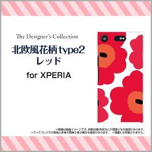 スマホケース XPERIA XZ1 Compact SO-02K ハードケース/TPUソフトケース 北欧風花柄type2レッド マリメッコ風 花柄 フラワー レッド 赤|orisma