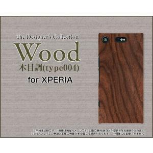 スマホケース XPERIA XZ1 Compact SO-02K ハードケース/TPUソフトケース Wood(木目調)type004 wood調 ウッド調 茶色 シンプル モダン|orisma