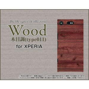 スマホケース XPERIA XZ1 Compact SO-02K ハードケース/TPUソフトケース Wood(木目調)type011 wood調 ウッド調 赤茶色 シンプル アンティーク調|orisma