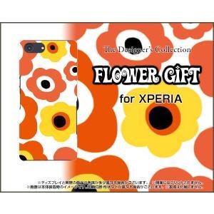 スマホケース XPERIA Ace SO-02L docomo ハードケース/TPUソフトケース フラワーギフト(オレンジ×イエロー) カラフル ポップ 花 オレンジ 黄色|orisma