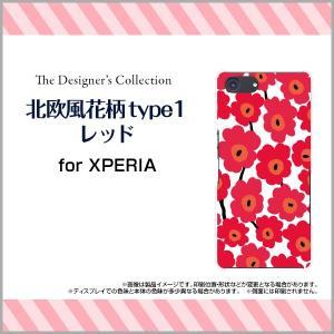 スマホケース XPERIA Ace SO-02L docomo ハードケース/TPUソフトケース 北欧風花柄type1レッド 花柄 フラワー レッド 赤|orisma