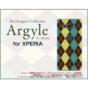 スマホケース XPERIA XZ2 Compact SO-05K ハードケース/TPUソフトケース Argyle(アーガイル) type001 あーがいる 格子 菱形 チェック|orisma