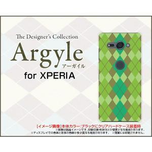 スマホケース XPERIA XZ2 Compact SO-05K ハードケース/TPUソフトケース Argyle(アーガイル) type003 あーがいる 格子 菱形 チェック|orisma