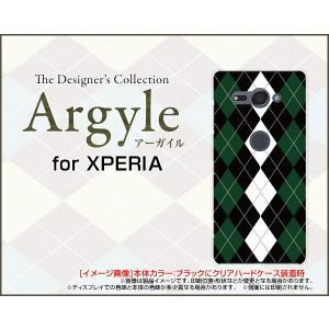 スマホケース XPERIA XZ2 Compact SO-05K ハードケース/TPUソフトケース Argyle(アーガイル) type004 あーがいる 格子 菱形 チェック|orisma