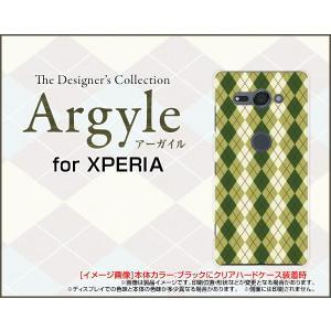 スマホケース XPERIA XZ2 Compact SO-05K ハードケース/TPUソフトケース Argyle(アーガイル) type005 あーがいる 格子 菱形 チェック|orisma