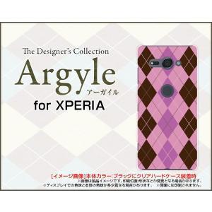 スマホケース XPERIA XZ2 Compact SO-05K ハードケース/TPUソフトケース Argyle(アーガイル) type006 あーがいる 格子 菱形 チェック|orisma