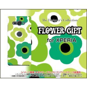 スマホケース XPERIA XZ2 Compact SO-05K ハードケース/TPUソフトケース フラワーギフト(グリーン×黄緑) カラフル ポップ 花 緑(グリーン) 黄緑|orisma