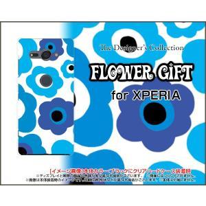 スマホケース XPERIA XZ2 Compact SO-05K ハードケース/TPUソフトケース フラワーギフト(ブルー×水色) カラフル ポップ 花 青(ブルー) 水色|orisma