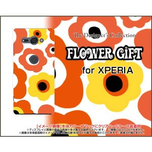 スマホケース XPERIA XZ2 Compact SO-05K ハードケース/TPUソフトケース フラワーギフト(オレンジ×イエロー) カラフル ポップ 花 オレンジ 黄色|orisma