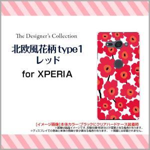 スマホケース XPERIA XZ2 Compact SO-05K ハードケース/TPUソフトケース 北欧風花柄type1レッド マリメッコ風 花柄 フラワー レッド 赤|orisma