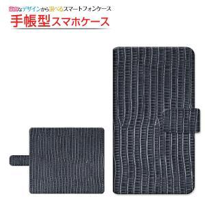 スマホケース Spray 402LG 手帳型 スライドタイプ ケース/カバー Leather(レザー調) type006 革風 レザー調 シンプル|orisma