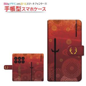 スマホケース TCL PLEX ティーシーエル プレックス 手帳型 スライド式 ケース 真田幸村 彩...